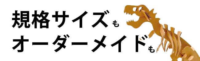 滋賀県でダンボールをお探しなら「ハチモク.com」